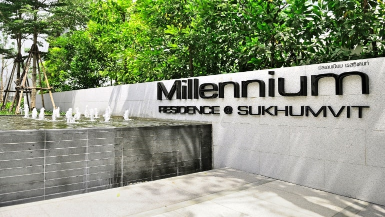 List Your Millennium Residence Condo For Rent or Sale
